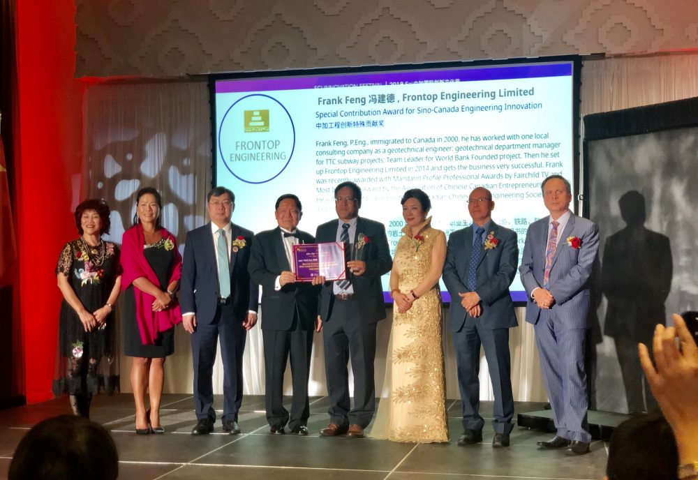 2019 Special Contribution Award for Sino-Canada Engineering Innovation Award